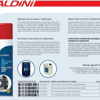 CLN-0018 Caldini 500ML Fren Balata Ve Parça Temizleme Spreyi
